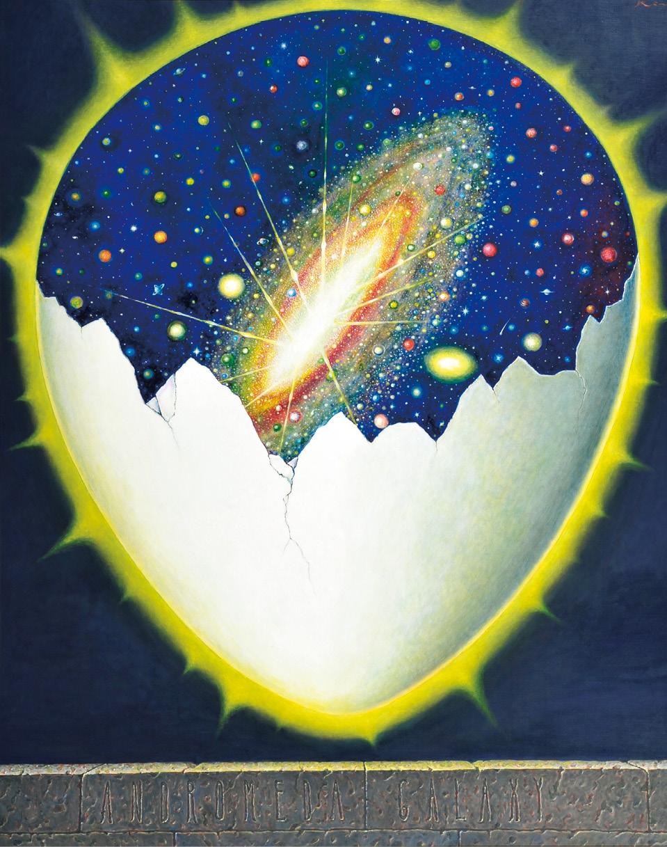 宇宙卵≪アンドロメダ≫